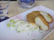 チーズin豆かま焼